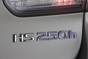 HS 250 h Model Close Up